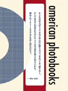10x10_book-cover