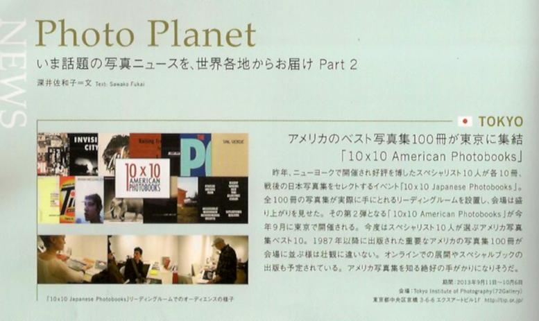 IMA Magazine, Vol. 4