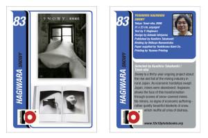 10x10 Japanese Trading Card: Hagiwara, Snowy