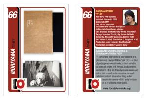 10x10 Japanese Trading Card: Moriyama, '71-NY