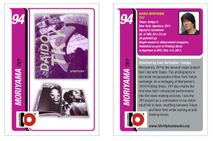 10x10 Japanese Trading Card: Moriyama, TKY