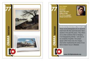 10x10 Japanese Trading Card: Onaka, Matatabi