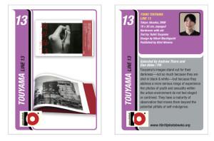 10x10 Japanese Trading Card: Touyama, Line 13
