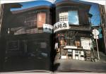 Machi-p1-10x10JapanesePhotobooks