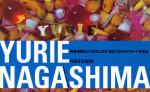 Yurie Nagashima, Yurie Nagashima. Tokyo: Fuga Shobo, 1995